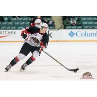 Prince George Cougars Forward Jansen Harkins