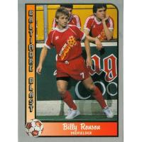 Billy Ronson with the Baltimore Blast