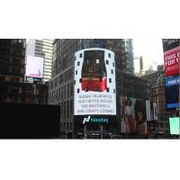 Kane County Cougars and Two Brothers Coffee Roasters on NASDAQ Building Display