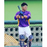 Taiwanese catcher Wei-Chieh (Willy) Chang with Kainan University