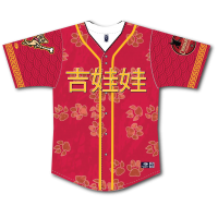 El Paso Chihuahuas Year of the Dog jersey